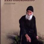 Knižná novinka – Život starca Paisija Svätohorského