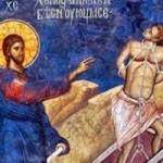 Uzdravenie posadnutého démonmi v kraji Gerazénov