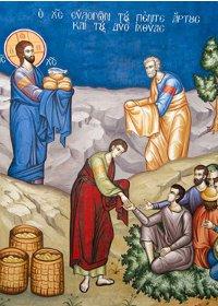 Ježiš nasýtil päťtisíc ľudí