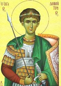 Svätý Dimitrios
