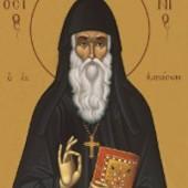 Svätý Arsénios Kappadocký