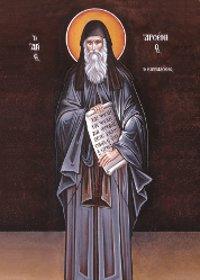 Modlitby k svätému Arséniovi Kappadockému