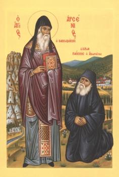 Chrámový sviatok v Topoľčanoch