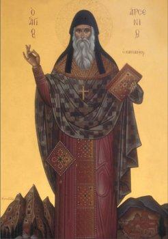 Zázraky svätého Arsénia Kappadockého