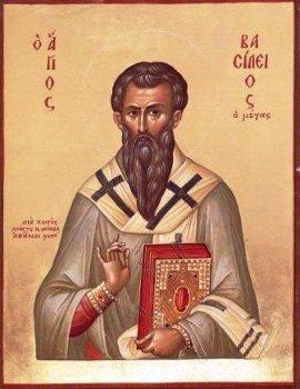 Svedectvo viery Vasilija Veľkého