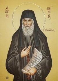 Modlitby k svätému Paisijovi Svätohorskému