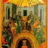 Zostúpenie Svätého Ducha – Päťdesiatnica
