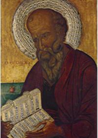 Evanjelista Ján Teológ