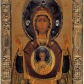 Detstvo Serafima Sarovského