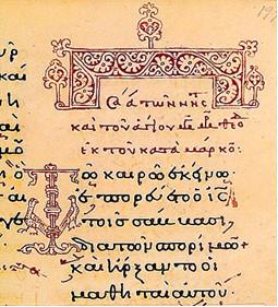 Historický prínos Byzantskej ríše