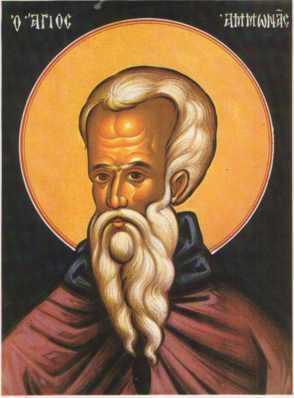 Abba Ammon