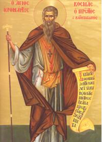 Ostatky svätého Kozmasa Prvého