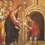 Uzdravenie slepca pri Jerichu