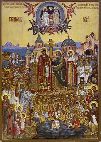 Pokrstenie Kyjevskej Rusi