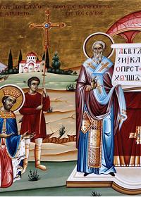 Svätí Cyril a Metod spolupatróni Európy