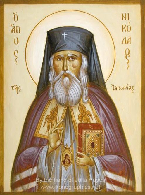 Ikona svätého Nikolaja Kasatkina