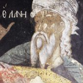 Konferencia o byzantskej filozofii a kultúre