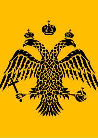 program-konferencie-o-byzantskej-filozofii-a-kulture