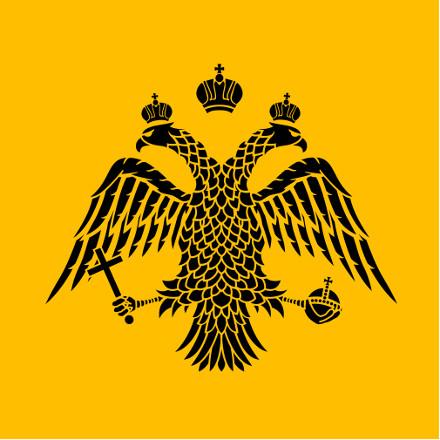 Program konferencie o byzantskej filozofii a kultúre