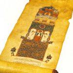 Termín byzantská filozofia