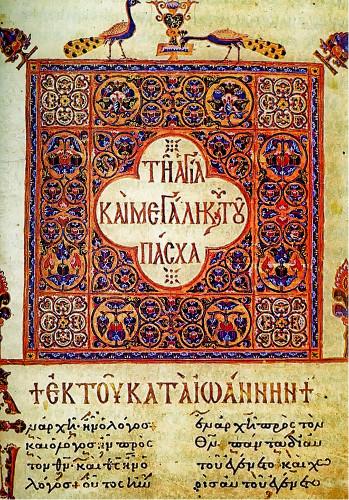 Byzantská filozofia na Slovensku