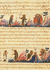 Miesto byzantskej filozofie v slovanskom prostredí