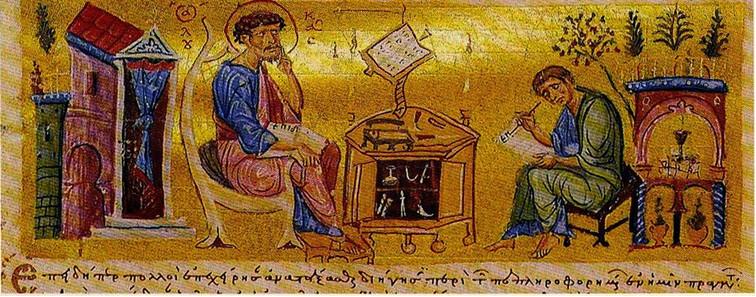 Výskum byzantskej filozofie na Slovensku