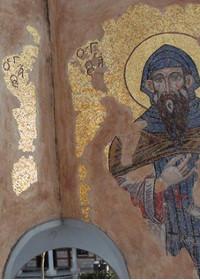 Byzantská kultúra v slovanskom prostredí