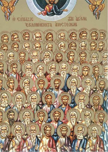 Cirkev je Otcovská