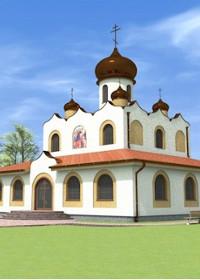 Posvätenie chrámu v Holíči