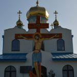 Nový pravoslávny chrám v Holíči