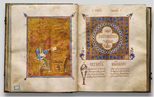 Byzantológia