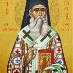 Svätý Nektários Eginský