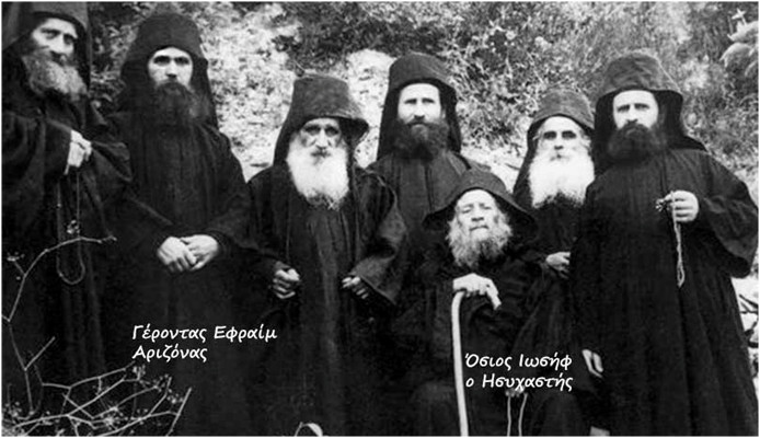 Starec Efrém na Svätej Hore