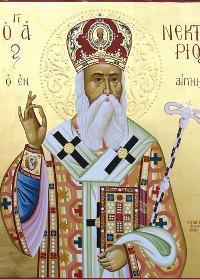 Výročie zosnutia svätého Nektária