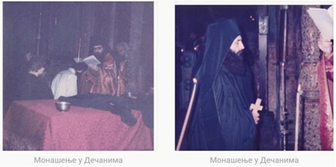Podstrihnutie za mnícha v monastieri Visoki Dečani.