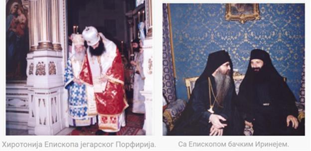 S patriarchom Pavlom počas biskupskej chirotónie v Novom Sade v roku 1999 (vľavo) a so svojím duchovným otcom, báčskym biskupom Irinejom (vpravo).